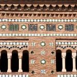 El estilo Mudejar en Aragón-Patrimonio de la Humanidad